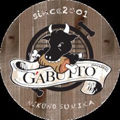 肉の炭家 GABUTTO ガブットの写真