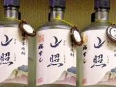 福すし古川橋店の雰囲気3