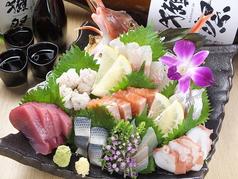 料理メニュー写真特選!大漁盛り