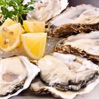 50以上の漁港を回り選び抜いた牡蠣とイタリアンの美味
