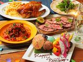 カイルア ウィークエンド kailua weekend 渋谷ヒカリエのおすすめ料理2