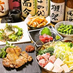 炙り酒場 縁 yukari 三ノ輪店のコース写真
