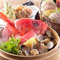 料理メニュー写真金目鯛とたっぷり野菜の蒸篭
