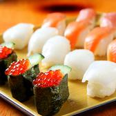 すたみな太郎 NEXT 川口店のおすすめ料理2