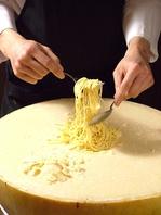 自慢の丸ごとチーズパスタ