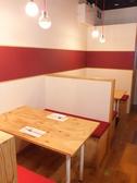 和食&ワイン 芦屋 いわいの雰囲気3