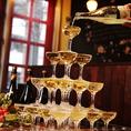 【貸切特典☆】シャンパンタワーで豪華にお祝い☆ ※貸切条件有。詳しくはスタッフまで。
