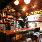 Bar USHIO ウシオの雰囲気2