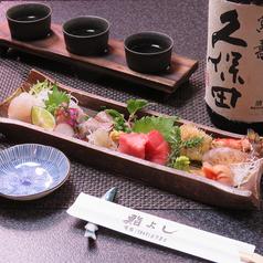 鮨よしのおすすめ料理1