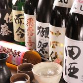 食べのみ処 海鮮蕎麦九 本厚木店のおすすめ料理2