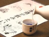 『日本酒が飲みたい』