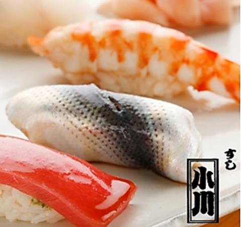 寿司屋の醍醐味カウンター。銀座での高級寿司を「すし 小川」で楽しむ。