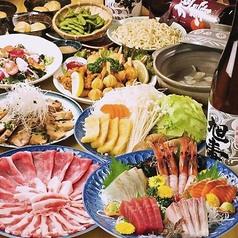 酒蔵 ごたん田のおすすめ料理1