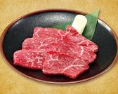 七輪房 鶴川店のおすすめ料理2