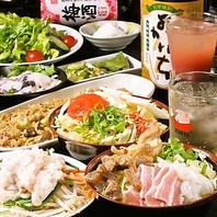 池袋/名物だしお好み焼き★2H食べ飲み放題3000円