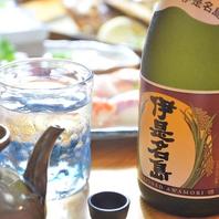 伊是名島出身の大将が作る沖縄料理を楽しむ!