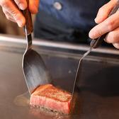 炭火×鉄板焼き URAROJIのおすすめ料理2