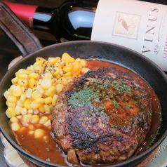 肉バル DRAGON GATEのおすすめ料理1