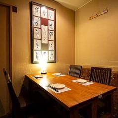 雰囲気抜群のモダン席をご用意しております。デートや接待、宴会等幅広いシーンでご利用頂けます。