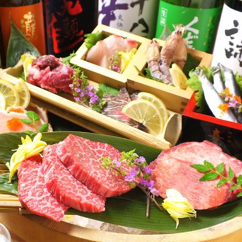 【全席掘りごたつ】日生港直送の瀬戸内鮮魚と地肉にこだわる和食居酒屋。