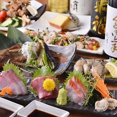 日本酒バル UMAMI うまみの写真