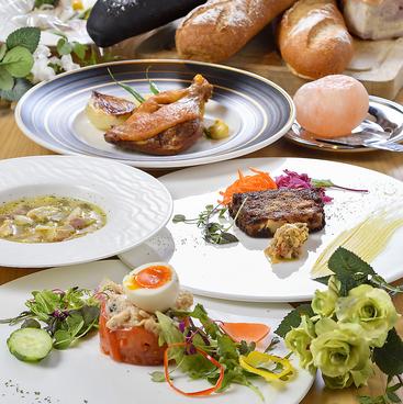 レストラン フォレスト ガーデンテラス宮崎のおすすめ料理1