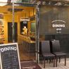 DINING aiaiのおすすめポイント1