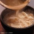 料理メニュー写真登米産ひとめぼれのおこげ ふかひれあん