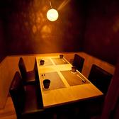 4名様用のテーブル個室.