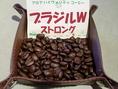 程よい酸味と苦味があり、香りが高い。ブレンドのベースとして欠かせないコーヒーです。