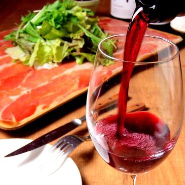 ディプント Di PUNTO 天神西通り店のおすすめ料理1