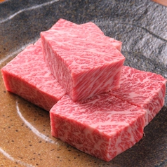 焼肉・ホルモン 伽樂の写真