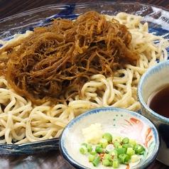 沖縄料理 花丁字 はなちょうじのおすすめ料理1