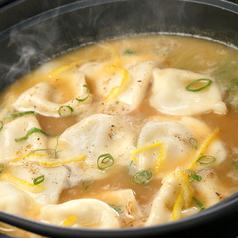 炊餃子 (一人前)
