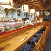 魚菜屋ごん太の雰囲気2