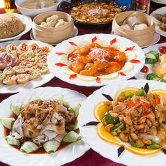 中華料理 唐庄酒楼の写真