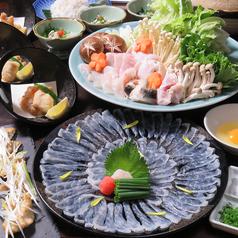和洋の楽宴 懐石咲月亭のおすすめ料理1