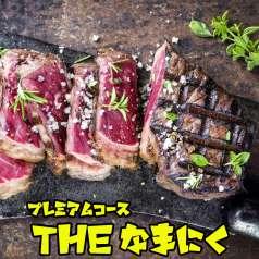肉バル ティンバー Timberの特集写真