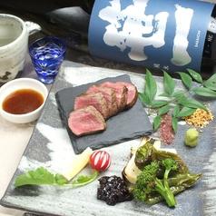 創作和食 和Zenの写真