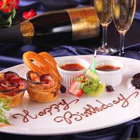 吉祥寺で誕生日・記念日のお祝いに。