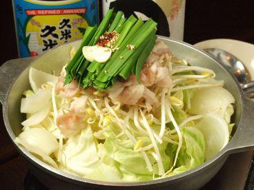 呑みきち 日吉店のおすすめ料理1
