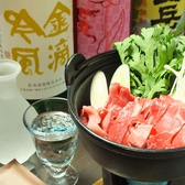 料理屋 雪屋 ゆきやのおすすめ料理2