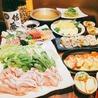 旬菜酒楽 いっぽ 勝田台店のおすすめポイント2