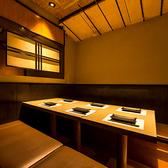 【2名様~4名様】-扉付き完全個室-扉付きの完全個室となっておりますので周りを気にせずご宴会をお楽しみいただけます。お席のみのご予約もOK!お席に関するお問い合わせもお気軽に!