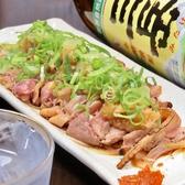 餃子家 ちょこボール食堂のおすすめ料理3