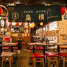 焼鳥 鳥横 とりよこ 渋谷肉横丁離れの雰囲気1