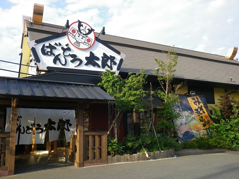 名古屋のものほど甘くない名物味噌煮込みうどんなど、広い年代の方に愛される和食店。