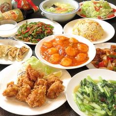 中華料理 華味里 ファミリー