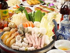 石頭火鍋と台湾料理 紅爐餐廳の写真