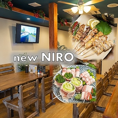 new NIROの写真
